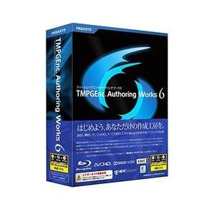 ペガシス TMPGEnc Authoring Works 6...