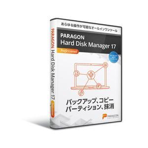 パラゴンソフトウェア Paragon Hard Disk Manager 17 Professional シングルライセンス(対応OS:その他) 目安在庫=△ nanos