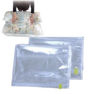 掃除機不要 羽毛布団の圧縮パック 2枚セット 809688 取り寄せ商品|nanos
