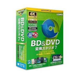 gemsoft BD&DVD変換スタジオ7(対応OS...
