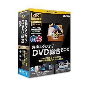 gemsoft 変換スタジオ7 DVD総合BOX(対応OS:...