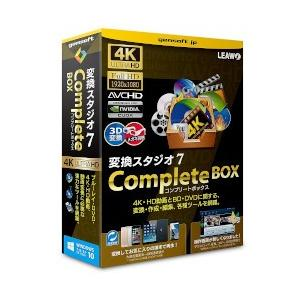 gemsoft 変換スタジオ7 CompleteBOX(対応...