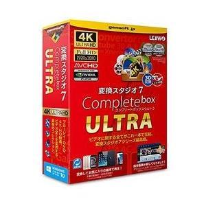 gemsoft 変換スタジオ 7 Complete BOX ...