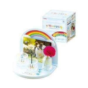 カメヤマ 虹のかなた メモリアルステージ 空色 取り寄せ商品 nanos