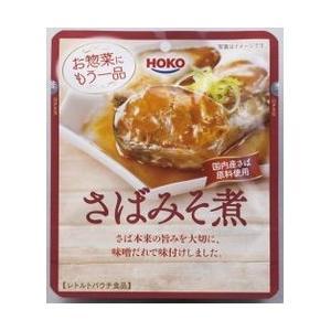 【国内で水揚げされたさばを使用し、味噌と砂糖で仕上げました。食べ切りサイズなので、少量だけ欲しいとき...