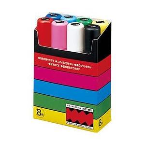 三菱鉛筆 ポスカ PC-17K 8色 PC17...の関連商品2