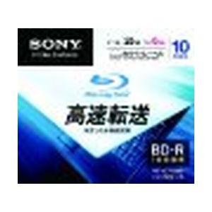 ソニー データ用BD-R 追記型 片面1層25GB 6倍速 プリンタブル 白 10枚パック 目安在庫=△