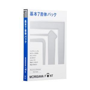 モリサワ MORISAWA Font OpenType 基本...