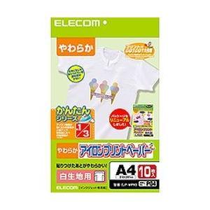 エレコム EJP-WPN3 アイロンプリントペ...の関連商品1