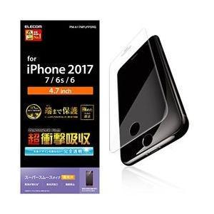 エレコム iPhone 8 フィルム/フルカバー/衝撃吸収/スムースタッチ/防指紋/透明 目安在庫=...