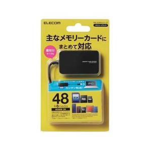 エレコム メモリリーダライタ/SD+MS+CF...の関連商品3