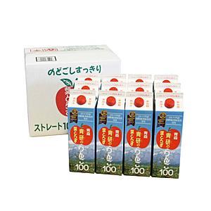 青研 青森の味!りんごジュース 100% 葉とらずりんご100(1000ml×12本) 目安在庫=○