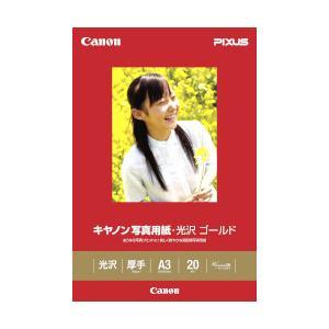 Canon キャノン GL-101A320 キ...の関連商品3