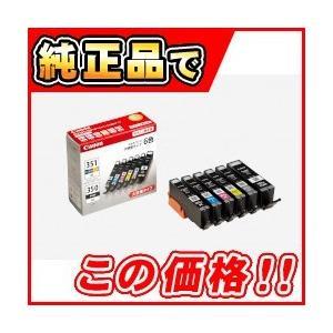 Canon キャノン BCI-351XL+350XL/6MP インクタンク (BK/C/M/Y/GY) 目安在庫=○ nanos