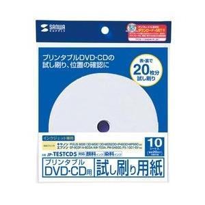 サンワサプライ JP-TESTCD5 インクジ...の関連商品5