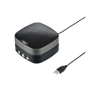 【SkypeなどのWEB会議に最適な高感度マイク搭載の小型スピーカーフォン。】 検索キーワード: S...