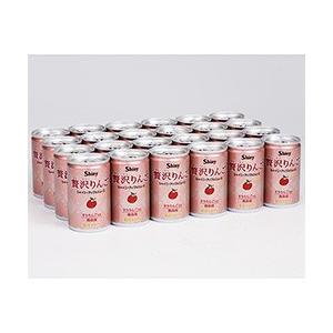 シャイニー 青森の味!りんごジュース すりおろしたっぷり!贅沢りんご 160g×24缶 目安在庫=○|nanos