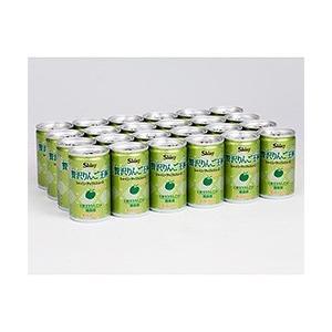 シャイニー 青森の味!りんごジュース すりおろしたっぷり!贅沢りんご王林160g×24缶 目安在庫=○|nanos
