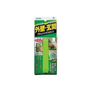 アズワン 外壁・玄関ブラッシングスポンジ  取り寄せ商品|nanos