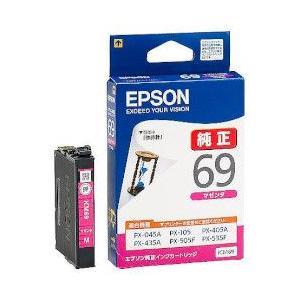 EPSON (エプソン) ICM69 ビジネスインクジェット用 インクカートリッジ(マゼンタ) 目安在庫=○