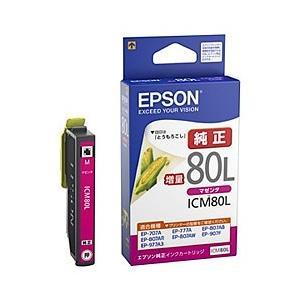EPSON (エプソン) ICM80L インクカートリッジ(マゼンタ増量) 目安在庫=○