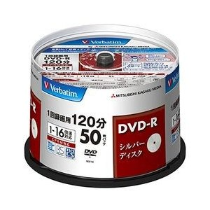 Verbatim DVD-R(Video wi...の関連商品7