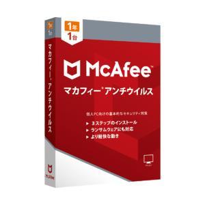 マカフィー マカフィー アンチウイルス 1年版(対応OS:その他) 目安在庫=○