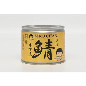 伊藤食品 美味しい鯖 味噌煮 缶詰 190g【48缶セット】 目安在庫=△|nanos
