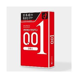 オカモト 【まとめ買いセット】 001 ゼロワン 0.01ミリ3個入×5箱 目安在庫=△ nanos