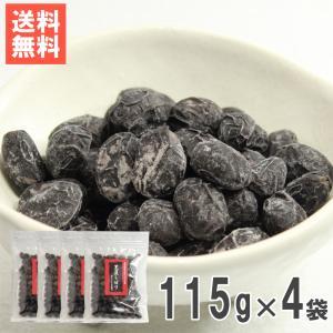 北海道産黒豆しぼり甘納豆130g×4 送料無料お試しメール便 甘さ控えめ北海道産黒大豆の甘納豆
