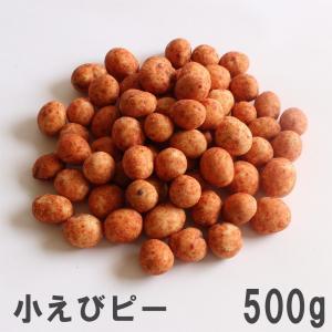 小えびピー500g 南風堂 まとめ買い用大袋 海老粉を練りこんだ小粒豆菓子 nanpudou