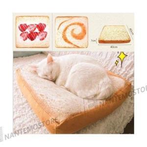 ペット用 ベッド クッション マット 40cm 食パンモチーフ スクエア 猫 犬 ペット ペット用品...
