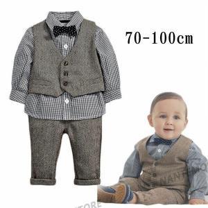 ベビー フォーマル スーツ ベビー フォーマル 男の子 長袖 キッズ 子供服 フォーマル 男の子 ベ...