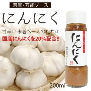 濃厚・万能ソース にんにくソース 200ml トナミ醤油