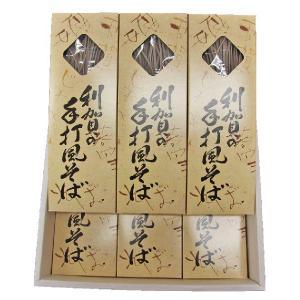利賀の手打ちそば 6箱入り  ギフト  麺 富山県西部森林組...