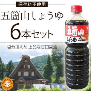 五箇山しょうゆ 1リットル×6本セット 国産 保存料不使用 城端醤油|nanto