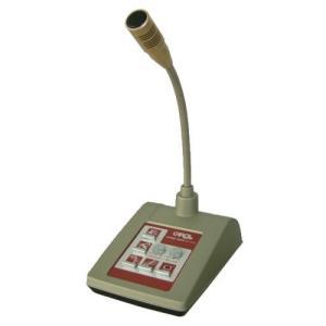 チャイム音&ベル音付卓上マイクロホン MCH−500 4種類のチャイム音+ベル音とマイク放送可能 nanzu