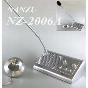 窓口インターホン NZ−2006A(親機本体、子機スピーカーマイク、ピンマイク、専用ACアダプター)窓口、受付業務のサポート、外部マイクの接続も可能 nanzu