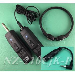 手ぶら拡声器対応新型コードレス咽喉マイク NZ−210CjK−P 標準サイズ、喉の音を拾って拡声
