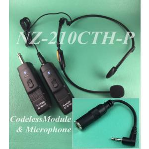 手ぶら拡声器対応のブルートゥースヘッドマイク NZ−210CTH−P パワギガE・M推奨機種