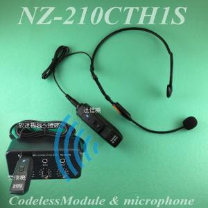 コードレスヘッドマイク1個&ミキサーセット NZ−210CTH1S ヘッドマイクをコードレスで使用できます。