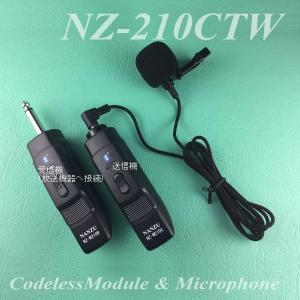 コードレスピンマイク NZ−210CTW コードレスモジュールとピンマイクのセット構成品