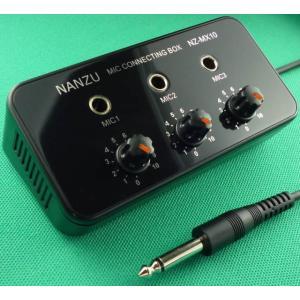 簡易マイクミキサー NZ−MX10 電源不要でマイク3本接続可能な小型ミキサー