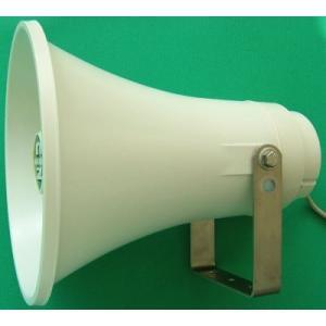 屋外用の防水スピーカー NZ−S30(30W、16Ω)屋外スピーカー、ホーンスピーカー、移動販売