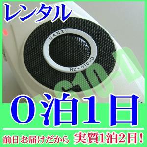 【レンタル0泊1日】パワーギガホン(RENT-4D)手ぶら拡声器4D|nanzu