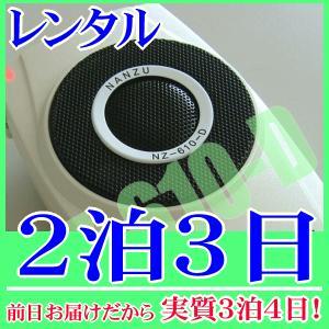 【レンタル2泊3日】パワーギガホン(RENT-4D)手ぶら拡声器4D|nanzu