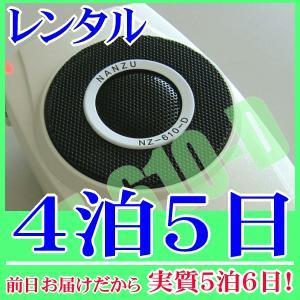 【レンタル4泊5日】パワーギガホン(RENT-4D)手ぶら拡声器4D|nanzu