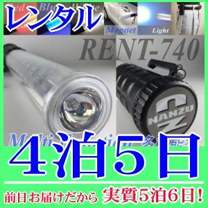 【レンタル4泊5日】交通誘導ライト赤&青&白(RENT-740) nanzu