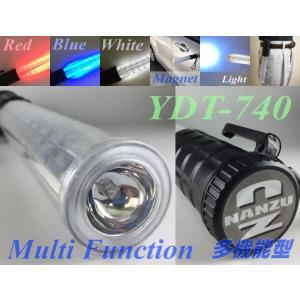 多機能型の交通誘導ライト YDT−740 赤&青&白(マグネット付・LED電灯付)、ハイグレードタイ...