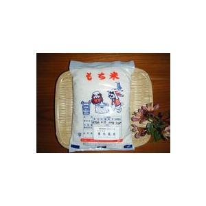 おいしいもち米 2kg